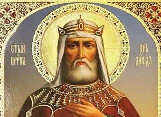 Santo del giorno 29 Dicembre: chi era San Davide